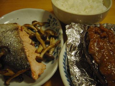 北海道産秋鮭と京都産茄子
