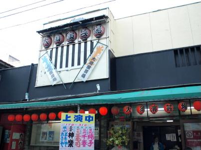 大須観音通商店街
