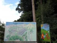 松代象山地下壕の鳥瞰図