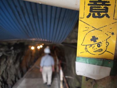地下壕の入口
