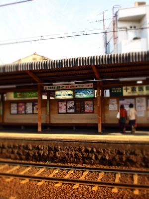 叡山電鉄・一乗寺駅