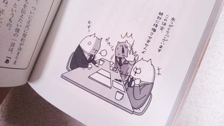 日本人でも間違えている「話し方」練習帳_ちぎらみお