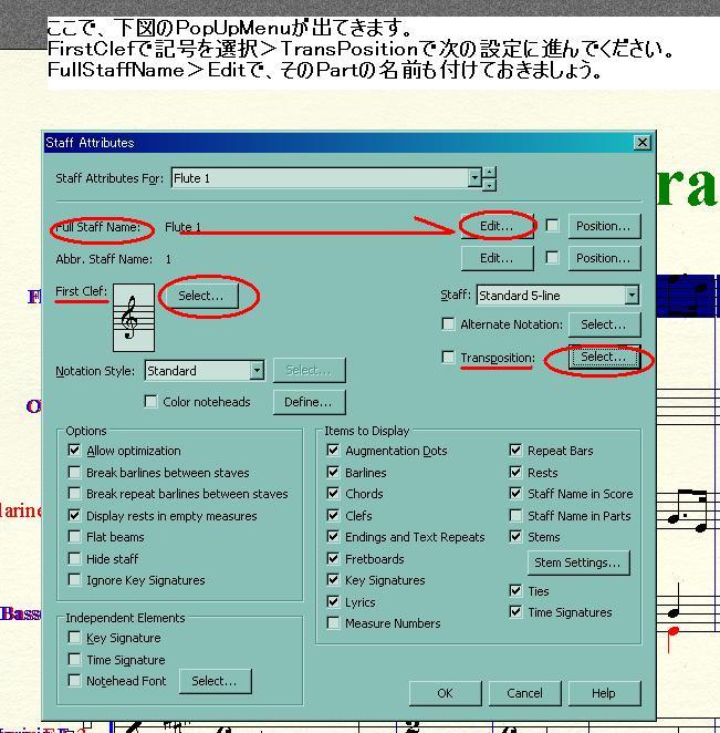 Instrumental_2