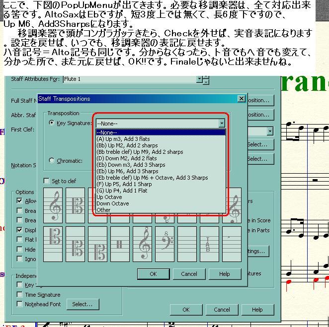 Instrumental_3