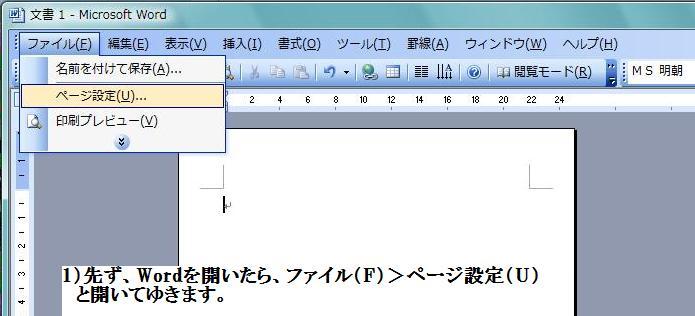 Tategaki_1