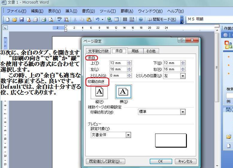 Tategaki_3
