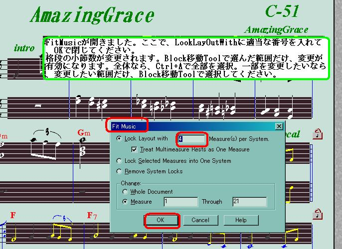 ChangeNumbersOfBars-FitMusic-2