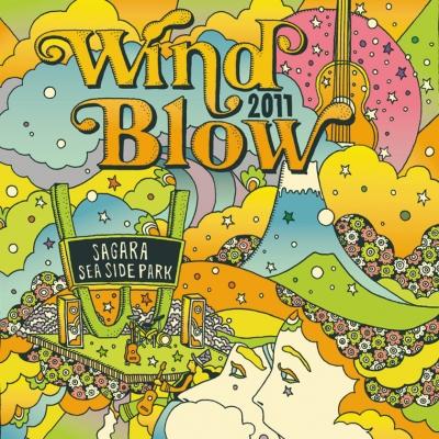WindBlow2011