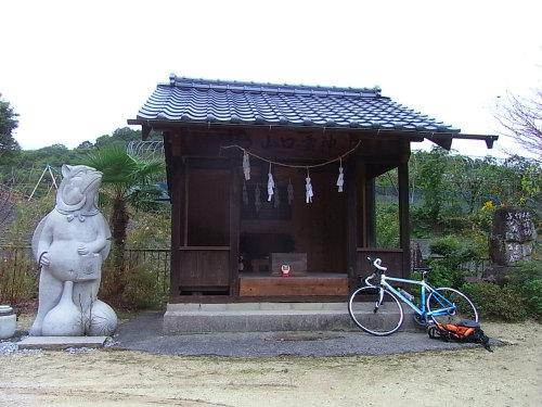iyotanuki1