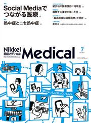 medical201107