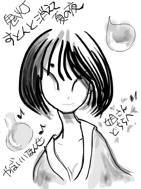 shinsukeart2