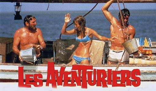 冒険者たち