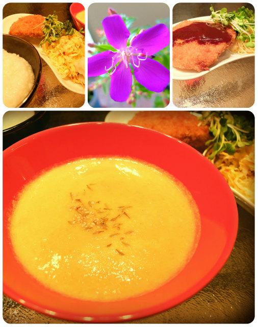 mikan-soup