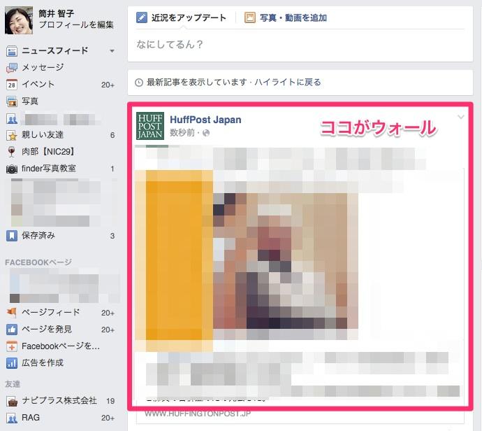 FB wall_02
