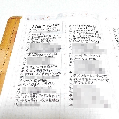 List01