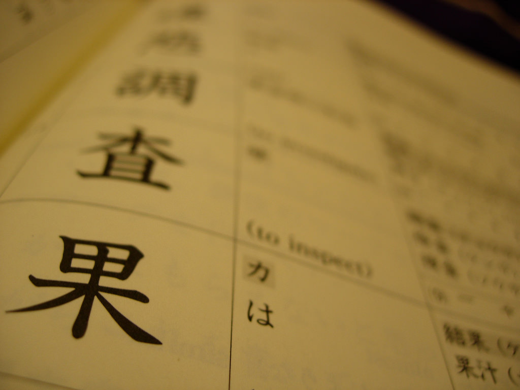 日本語01