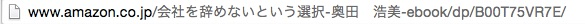 日本語URL01