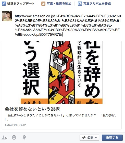 日本語URL02