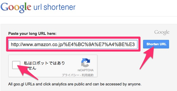 Google url shortner01