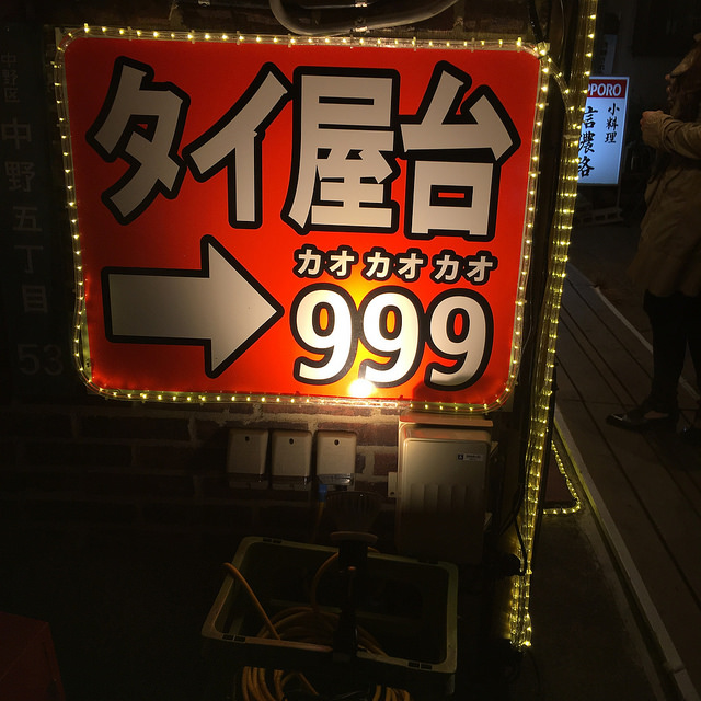 160603_01.jpg
