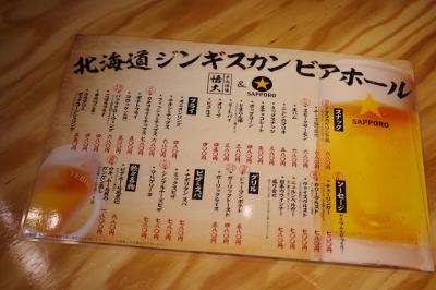 170516_サイドメニュー.jpg