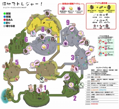 沼地トレジャー拡大地図