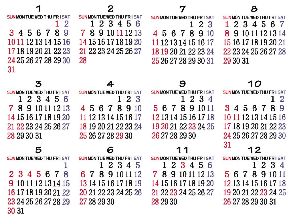 今回のカレンダー作成の際にも ... : カレンダ 2015 : すべての講義
