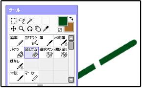ペンツールの線をマスクを使って消す方法06