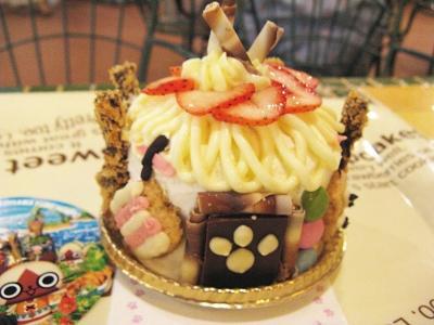 ギルドのケーキ