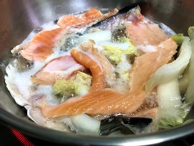 鮭のアラ2