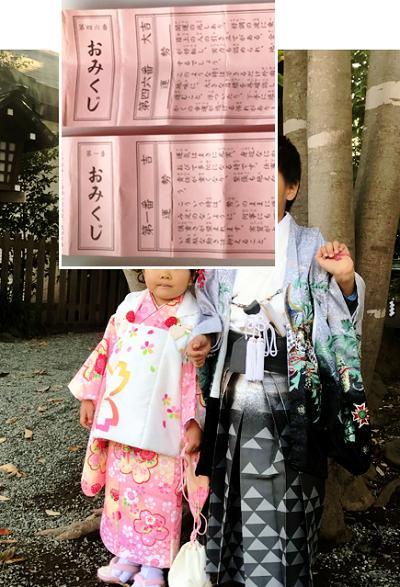京君・ちーちゃん