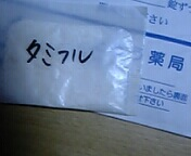 20060127_112878.jpg