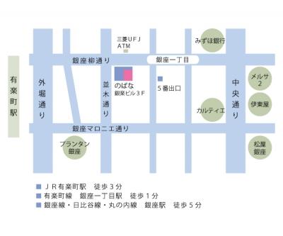 のばな地図2
