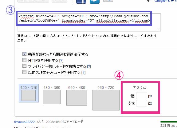 埋め込み_copy.png
