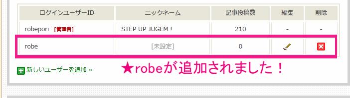 子ユーザー_copy.png