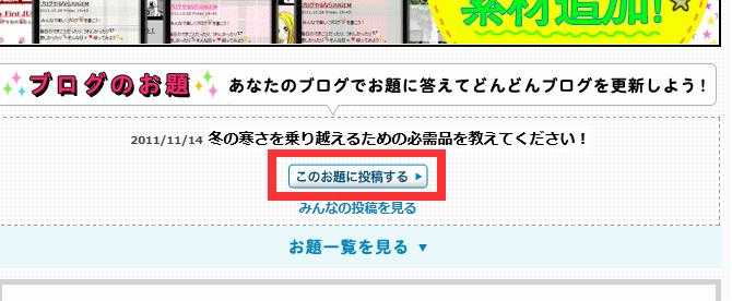 お題_copy.png