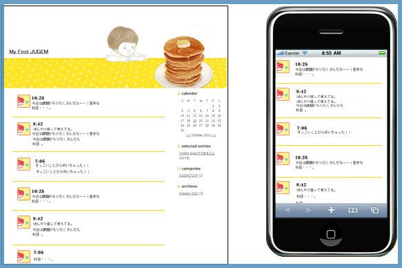小説風_copy.jpg