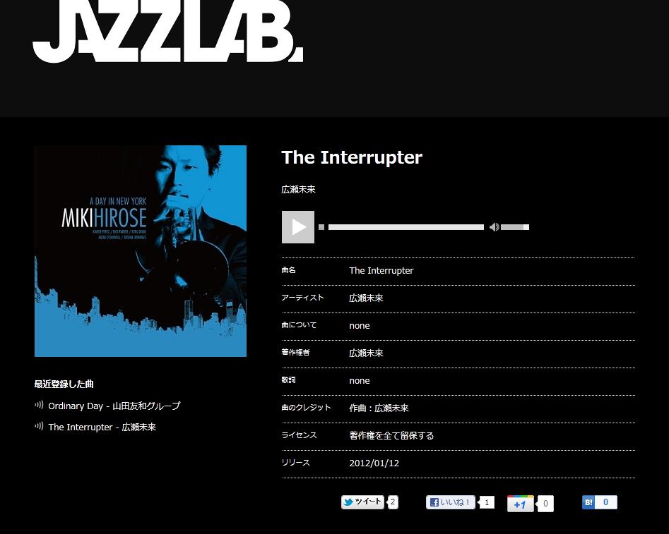 jazzlab.png
