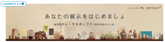 みんねロゴ.png