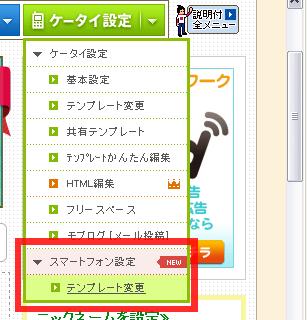 20120216_31438_copy.png