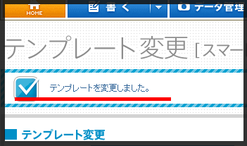 20120216_31440_copy.png