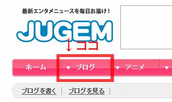 JUGEMトップ_copy.png