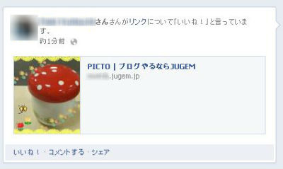 profile_400.jpg