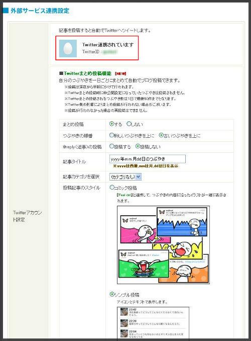 renkei_500_copy.jpg