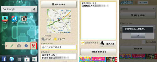 map_500.jpg