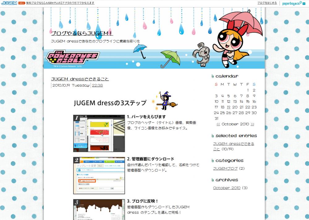 PPG-Rain水玉ブルーkirakira_green西良万年筆.png
