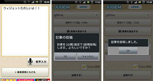 android_kizi_500.jpg