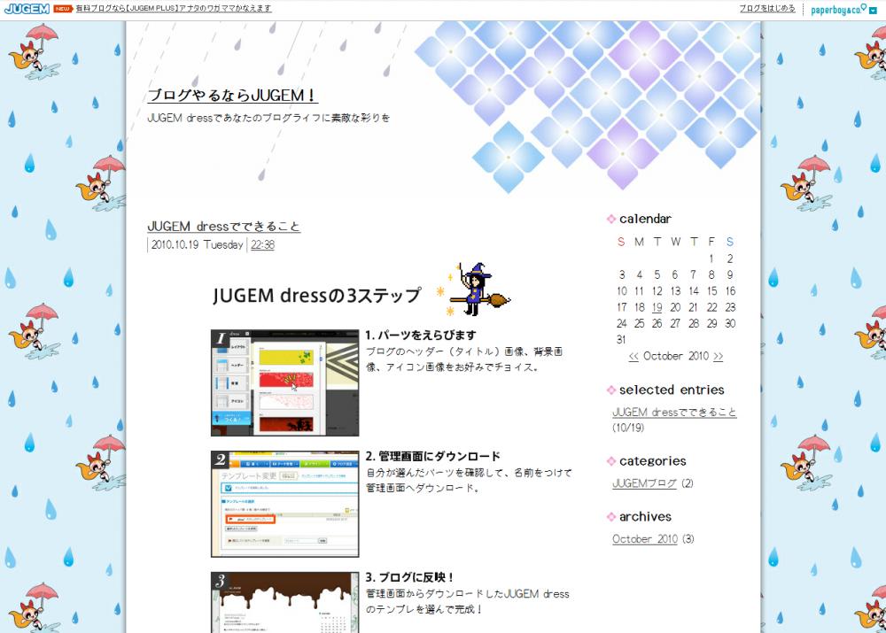 あじさいPPG-Rainあじさい_ピンク和田研中丸ゴシック2004P.png