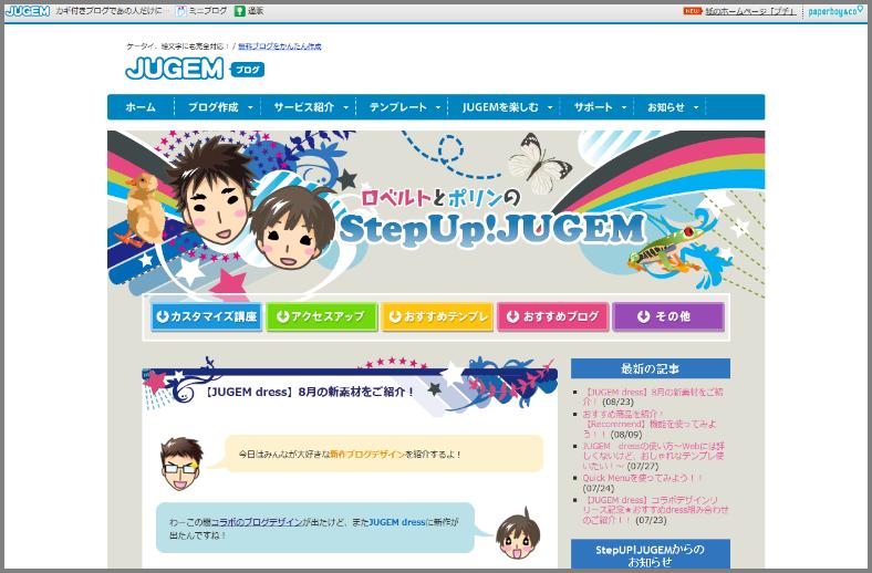 5.登録したいサイトをブックマーク登録.png