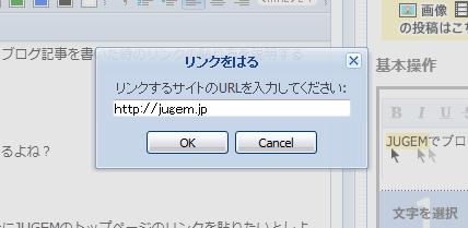 URL入力.png